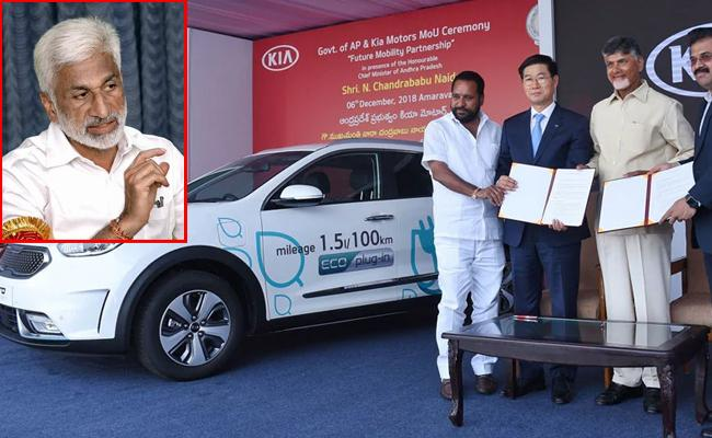 Vijaya Sai Reddy Tweet About KIA Motors - Sakshi