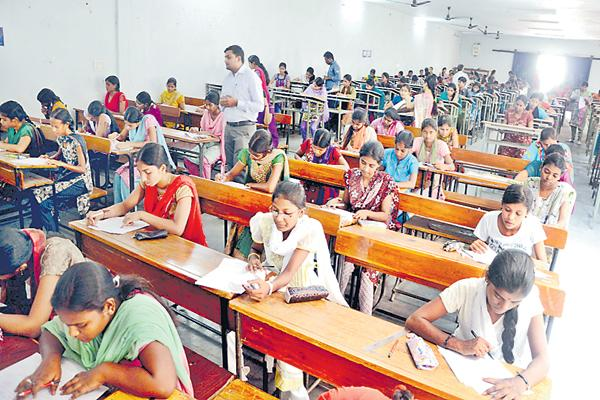 Confusion in the polytechnic diploma results - Sakshi