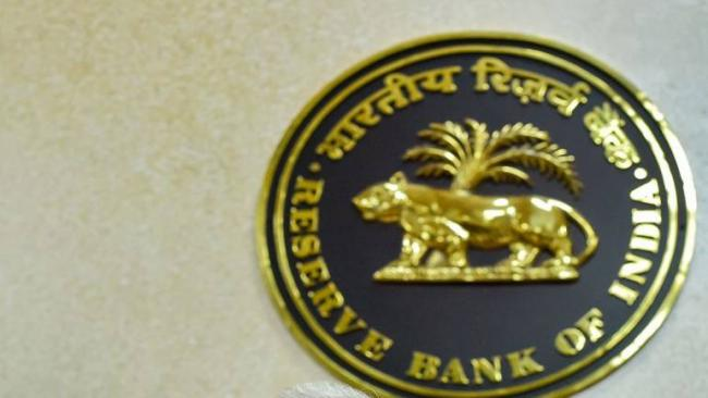Reserve Bank likely to go for 35 bps rate cut Report  - Sakshi