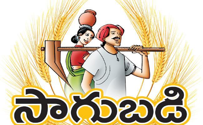 Agriculture Sagubadi Family Articles - Sakshi
