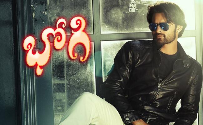 Sai Dharam Tej And Maruthi Movie Title Bhogi - Sakshi