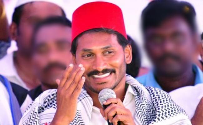 YS Jagan greets Muslims on Ramadan - Sakshi