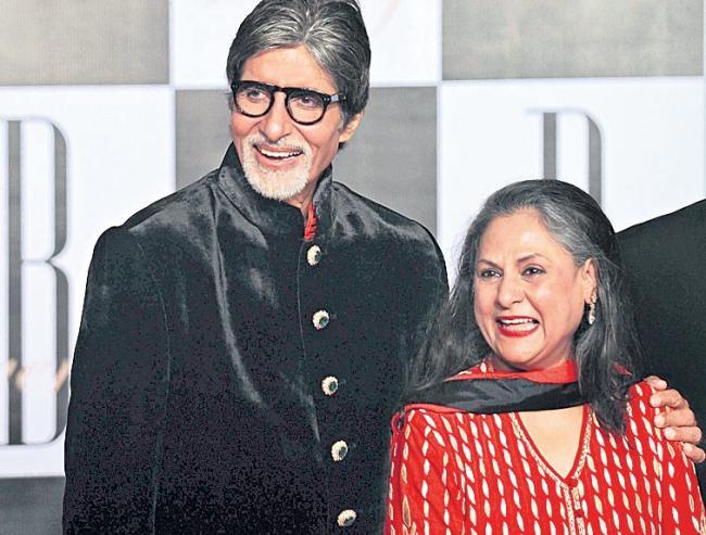 Amitabh Bachchan & Jaya Bachchan's 46th anniversary - Sakshi