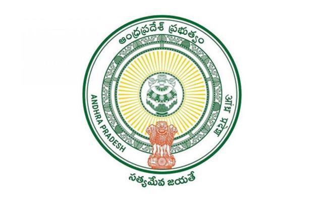 IAS Officers Transferred In Andhra Pradesh - Sakshi