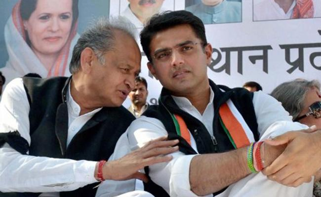 Sachin Pilot Take Responsibility For Vaibhavs Defeat Says Ashok Gehlot - Sakshi