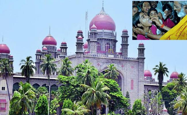 Petition Filed On Fish Medicine In Telangana High Court - Sakshi