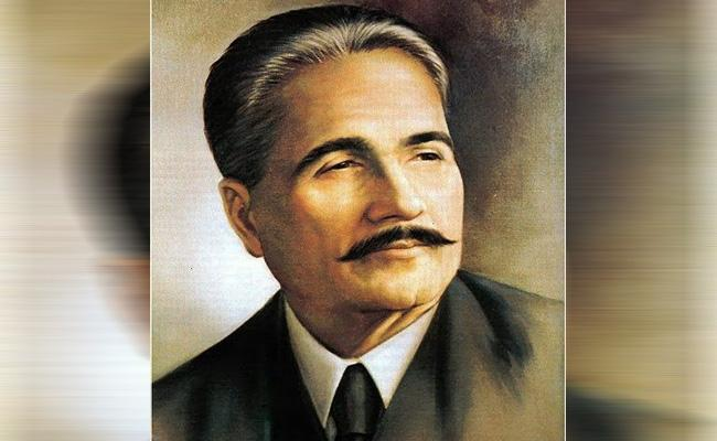 Notable Incident Incident In Great Writer Allama Iqbal Life - Sakshi