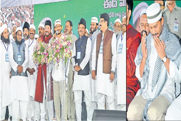 Script of God is great says YS Jagan Mohan Reddy In Iftar Feast - Sakshi