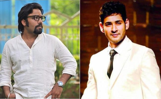 Sandeep Reddy Vanga Gives Clarity on About Movie with Mahesh Babu - Sakshi