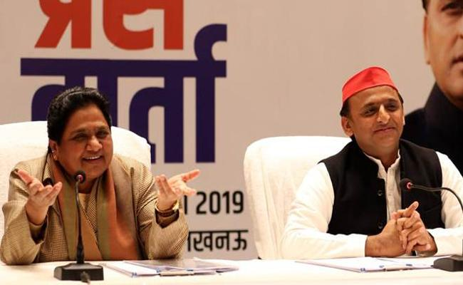 We Will Fight Upcoming UP Bypolls Alone, Says Mayawati - Sakshi