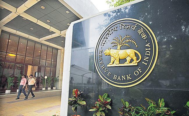 RBI Policy Review Starts - Sakshi