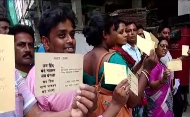 TMC Workers Send 10000 Postcards With Vande Mataram And Jai Hind To PM Modi - Sakshi