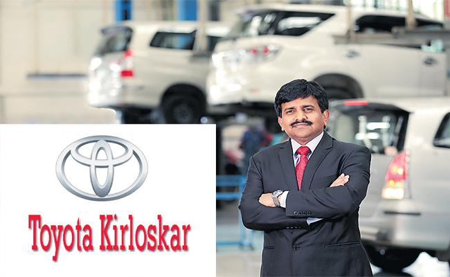 Future Fill With Electric Vehicles Said Toyota DMD - Sakshi
