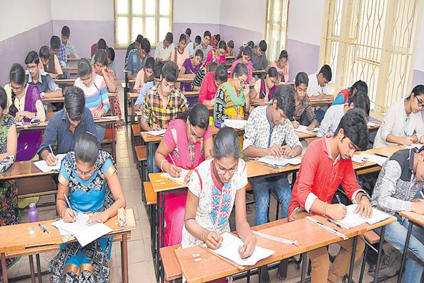 Inter-Advanced Supplementary from june 7th - Sakshi