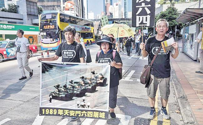 30 years after Tiananmen Square made history US and China still clash over protest - Sakshi