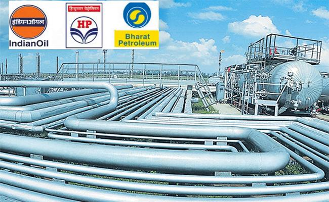 BPCL And HPCL Join in IOC LPG Project - Sakshi
