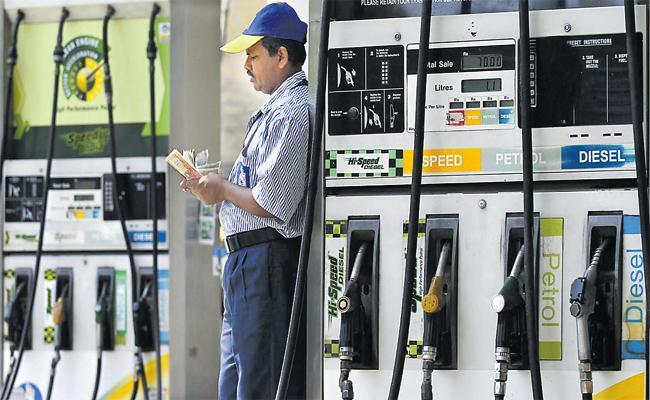 Debt Burden on Fuel Companies - Sakshi