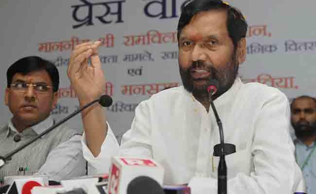 SP And BSP Will Shut Shop By 2020 Says Ram Vilas Paswan - Sakshi