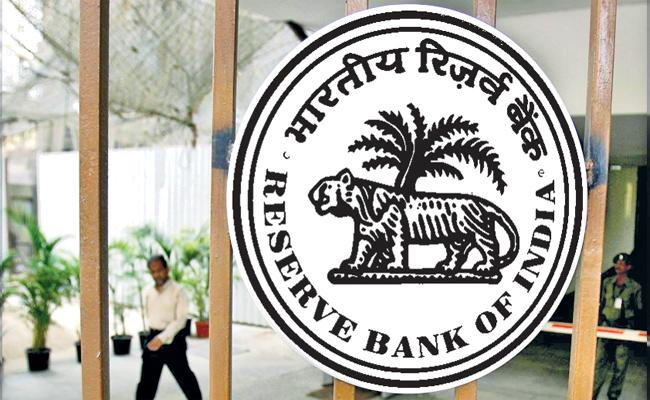 Tomorrow RBI Policy Meeting - Sakshi