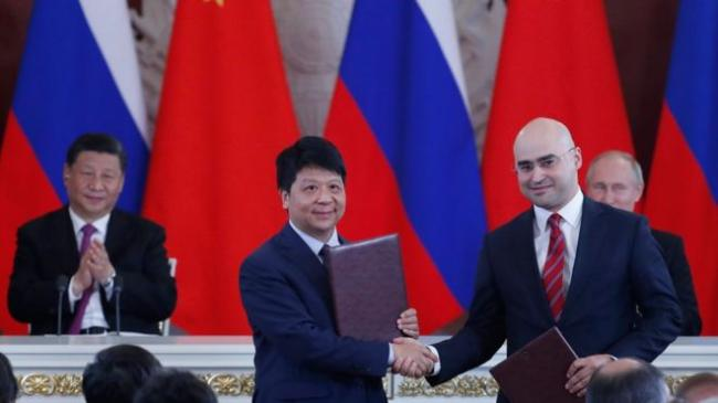 Huawei Signs deal with Russian Telecoms firm to Develop 5G - Sakshi