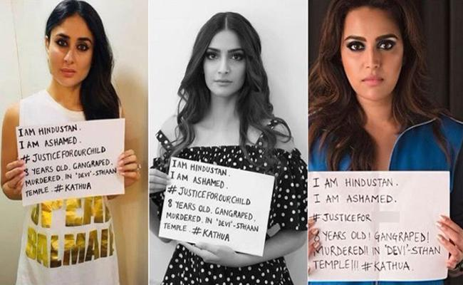 Celebrities Express Anger Horrific Aligarh Incident - Sakshi