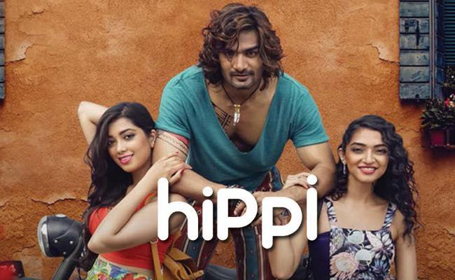 Hippi Telugu Movie review - Sakshi