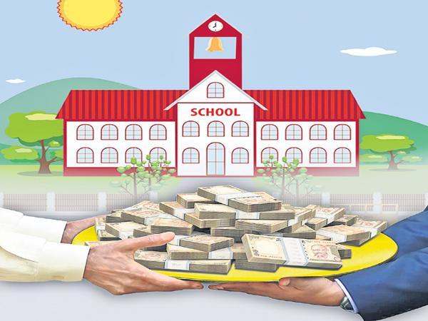 104 crore public money has been misleaded with Narayana experiments - Sakshi