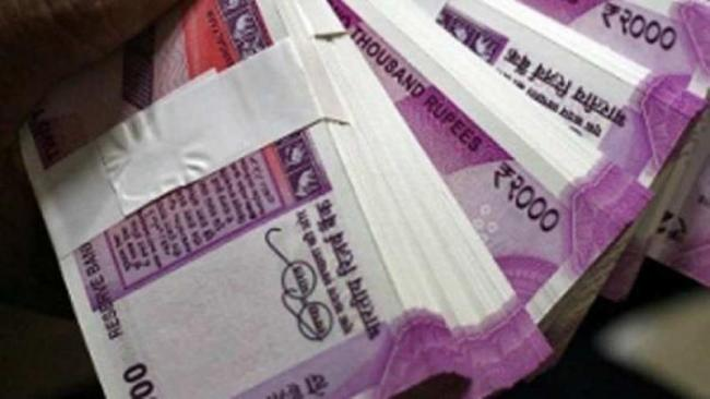 Bank Customers In For A Treat As RBI Makes Online Transfers Free - Sakshi
