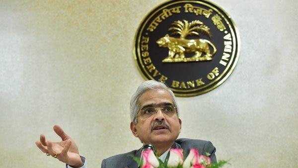 RBI Cuts Repo Rate For Third Time In A Row - Sakshi