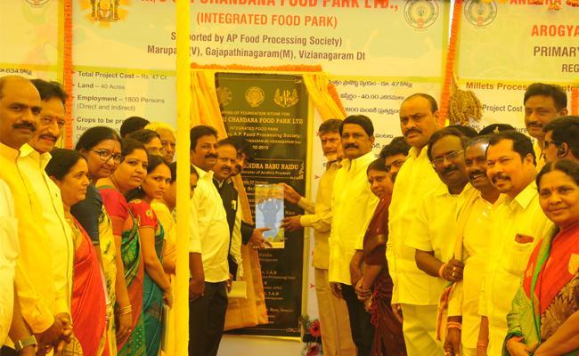 Chandrababu naidu Funds Wastage on Groundbreakings - Sakshi
