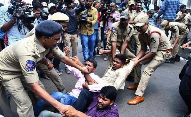 Tensed Situation At Inter Board Office Students Arrested - Sakshi