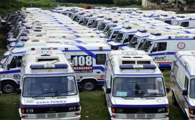 Telangana Government 108 Ambulance Vehicles Not Work - Sakshi