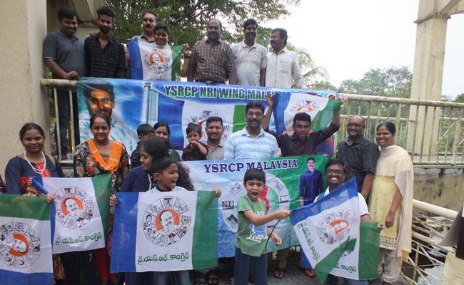 Ysrcp victory celebrations held in Kuala Lumpur - Sakshi
