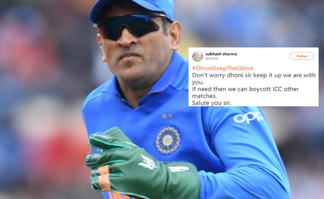 Indians Call for World Cup Boycott After ICC Asks MS Dhoni to Remove Army Insignia Gloves - Sakshi