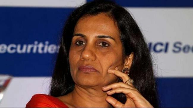 Chanda Kochhar To Be Grilled Again In Videocon Case   - Sakshi
