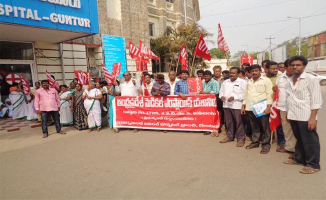 Guntur GGH Staff Protest - Sakshi