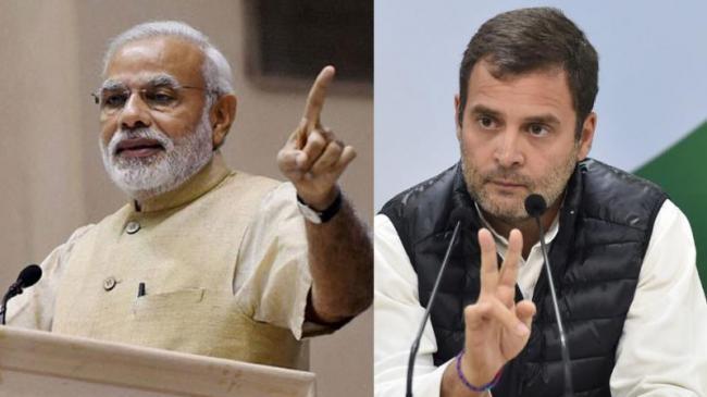 Modi Congress President Rahul Gandhi To Visit Kerala Today - Sakshi