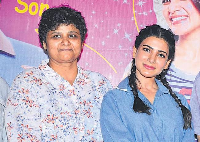 Oh Baby Movie Press Meet - Sakshi