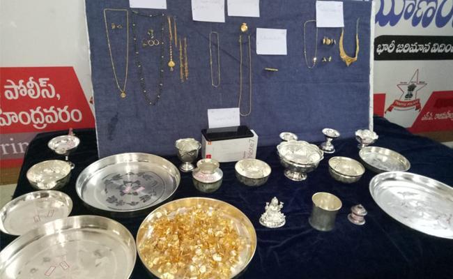 Gold Robbery Gang Arrest in East Godavari - Sakshi