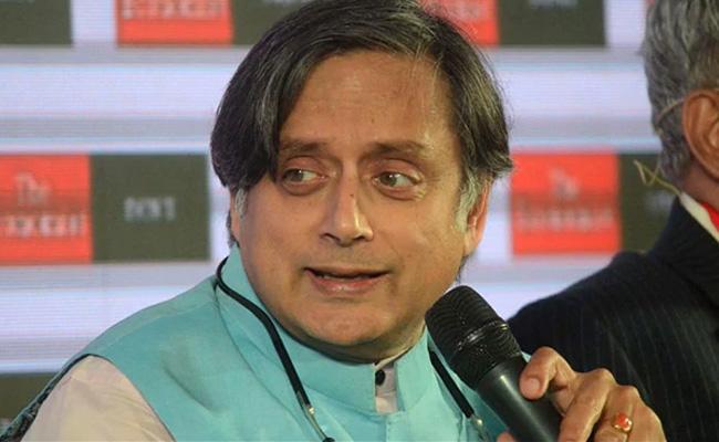 Shashi Tharoor Gets Bail In Defamation Case - Sakshi