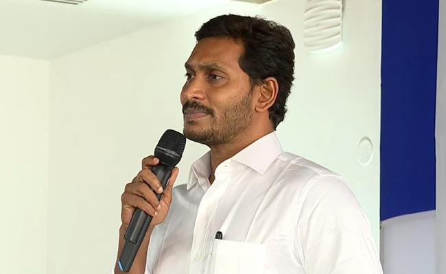 Ys Jagan Gets Emotional On YSRLP Meeting - Sakshi
