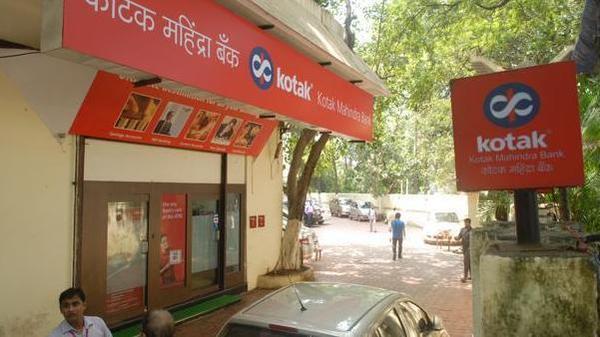 RBI imposes Rs 2 cr fine on Kotak Bank for lack of disclosure on promoter stake - Sakshi