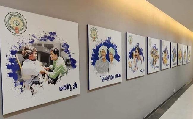 Kodali Nani Praises YS Jagan Over Navaratnalu - Sakshi