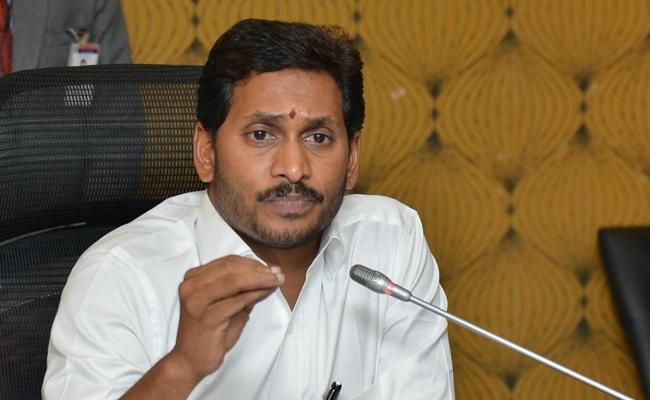 CM YS Jagan Meeting With CS And HODs Other Officials - Sakshi