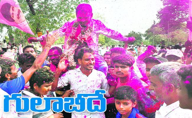 Telangana MPP Election TRS josh In Warangal - Sakshi