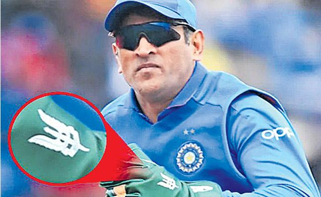 Dhoni will have to remove dagger insignia from gloves - Sakshi