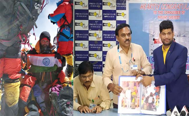 Auto Driver Son Climbed Everest Mountain - Sakshi