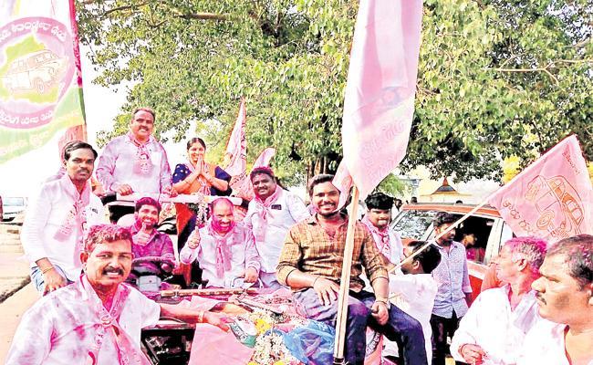 Telangana MPP Elections TRS Full Josh In Rangareddy - Sakshi