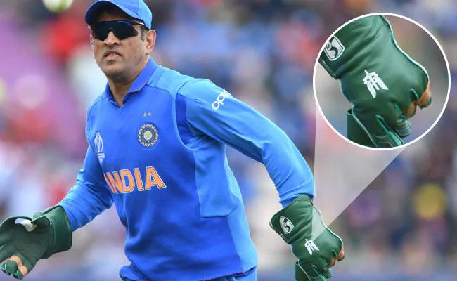 Army Says Wear Balidan Gloves or Not Upto MS Dhoni Decide - Sakshi
