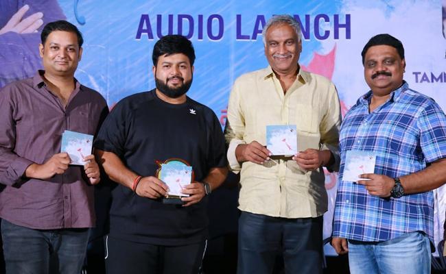 Neelakasham Audio Launch By SS Thaman - Sakshi